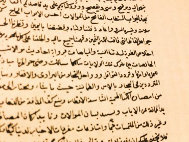 Languages of correspondence were Arabic and Ancient Turkish